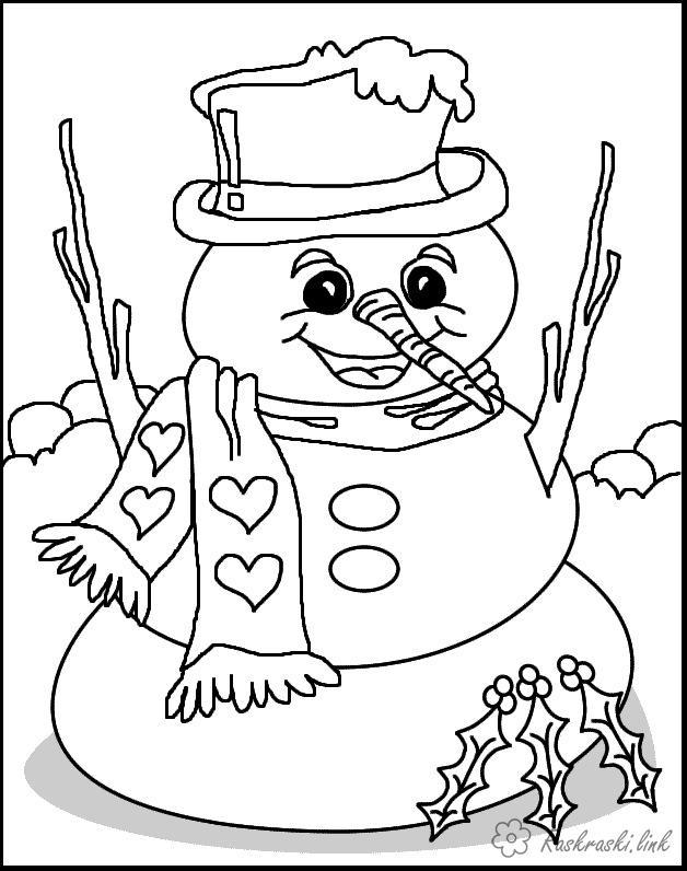 Розмальовки радіє Снеговичок дуже радіє новому році
