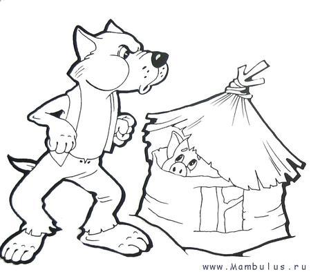 Раскраски раскраски для детей по сказкам Серый волк пытается сдуть соломенный домик поросенка