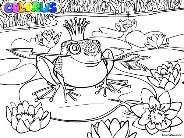 Раскраски болоте Лягушка с короной на голове сидит на листке в болоте и держит во рту стрелу