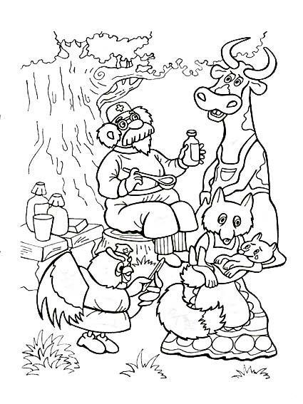 Раскраски пеньке Доктор айболит сидя на пеньке дает микстуру корове