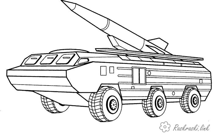 Coloring Weapons coloring pages, rocket launcher, all-terrain vehicle with a missile, Russian Missiles