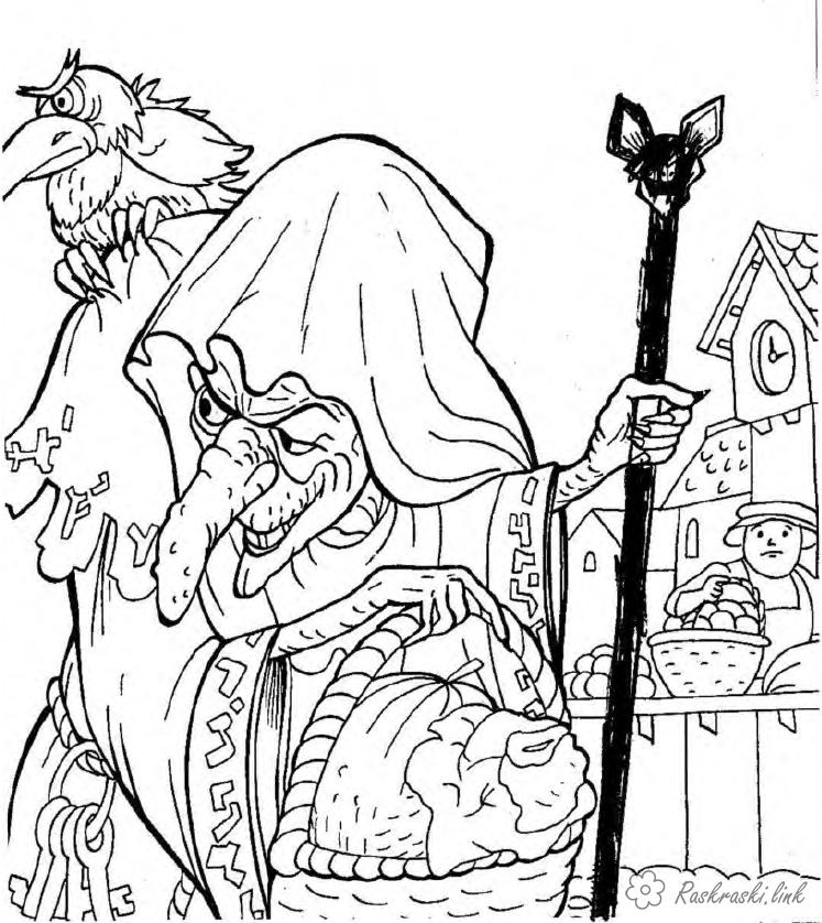 Розмальовки раскраска карлик нос, раскраска, мультфильм, Гауф, Якоб, старуха, капуста, базар