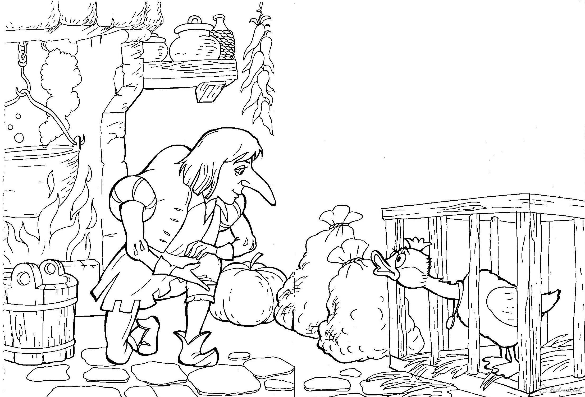 Раскраски нос карлик нос, раскраска, мультфильм, Гауф, Якоб, Мими, гусыня, гуси, клетка, медальон