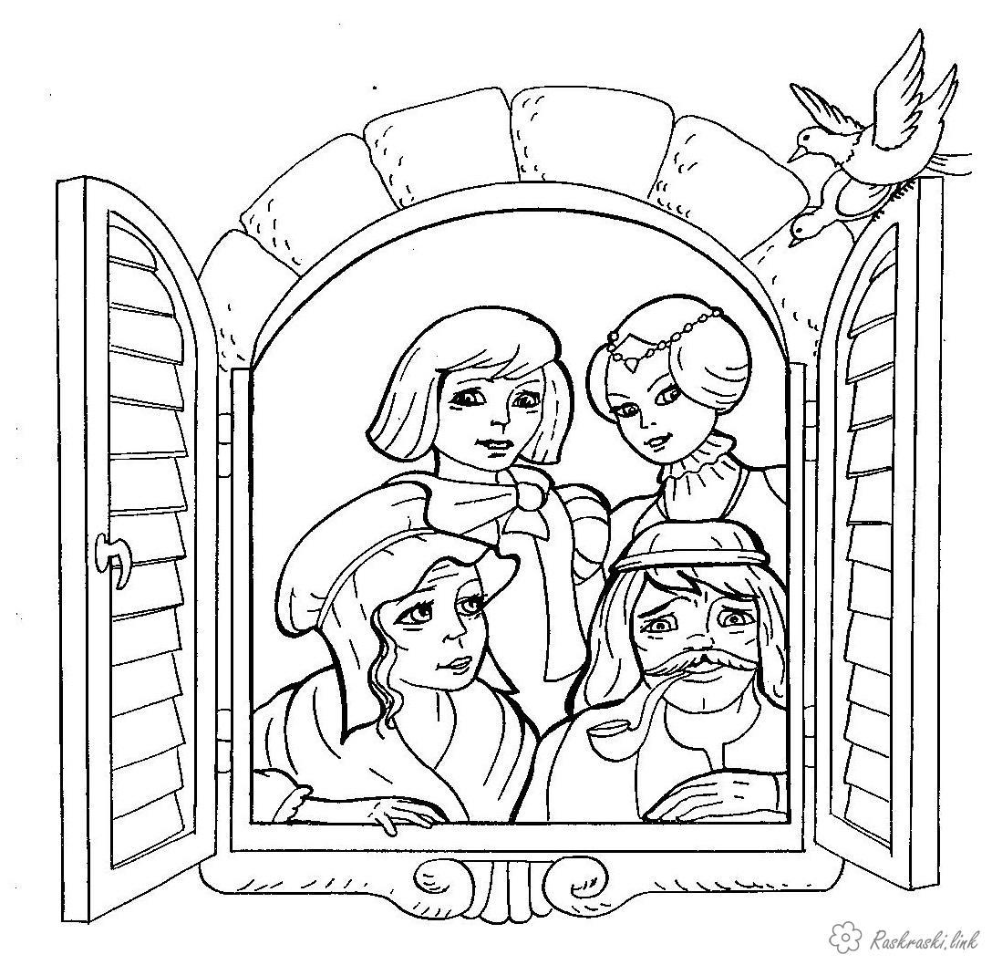 Раскраски нос карлик нос, раскраска, мультфильм, Гауф, гости, люди, свадьба, Мими, Якоб, хороший конец