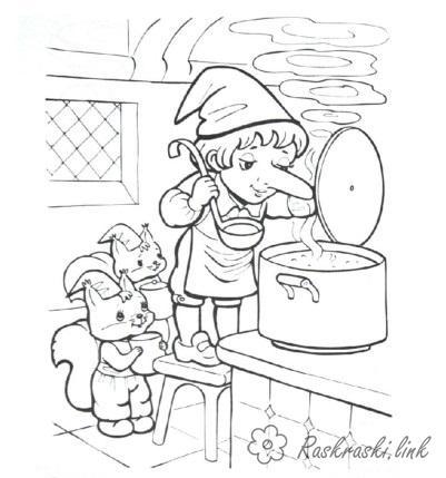 Раскраски нос карлик нос, раскраска, мультфильм, Гауф, повар, белочки, кастрюля, черпак, суп, приправы