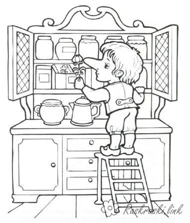 Раскраски нос карлик нос, раскраска, мультфильм, Гауф, Якоб, цветок, шкаф, буфет, лесенка, запах