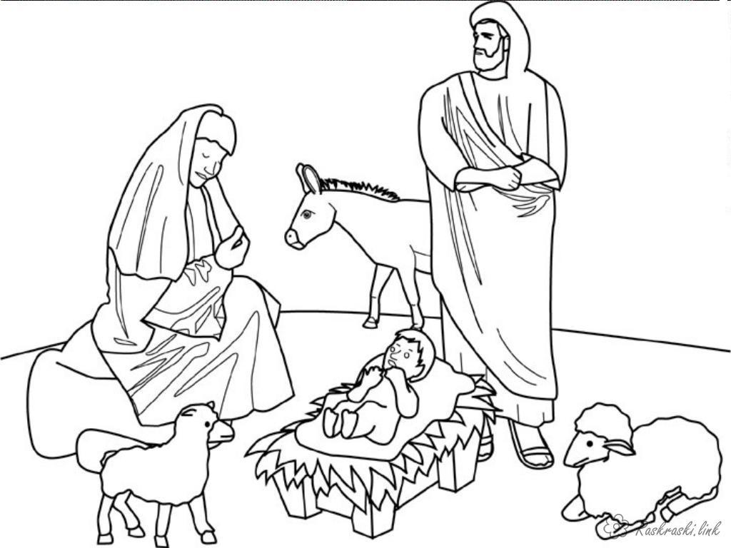 Розмальовки Різдво Христове ісус, народження, розмальовки, мария