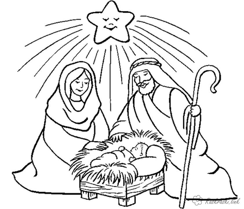 Coloring night christmas, night, star, jesus, coloring pages
