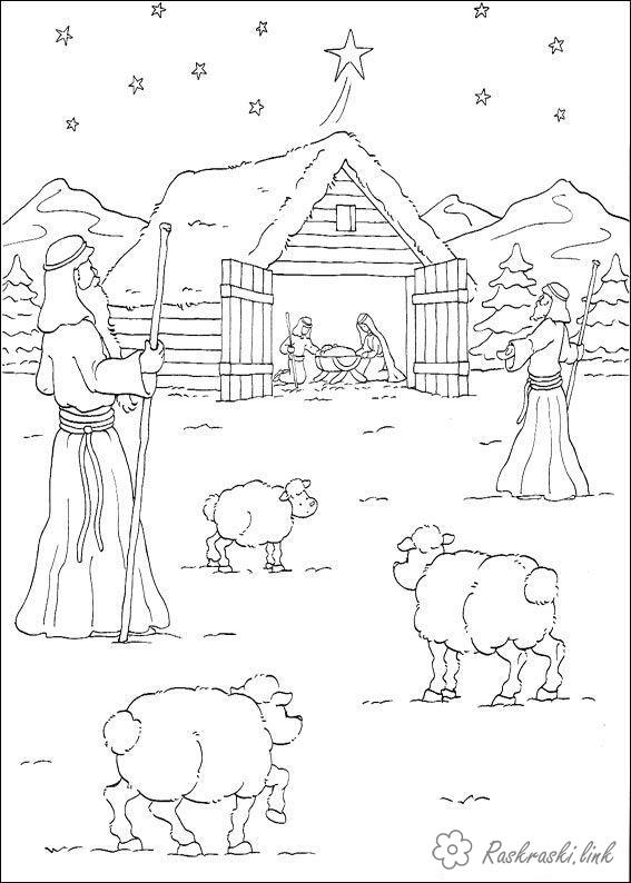 Coloring Nativity christmas, night, Jesus, coloring pages, birth