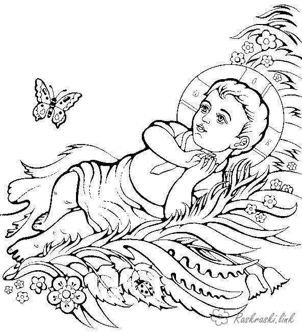 Розмальовки Різдво Христове ісус, розмальовки