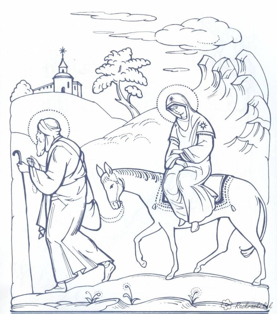 Розмальовки Різдво Христове мария, кінь, ісус, розмальовки