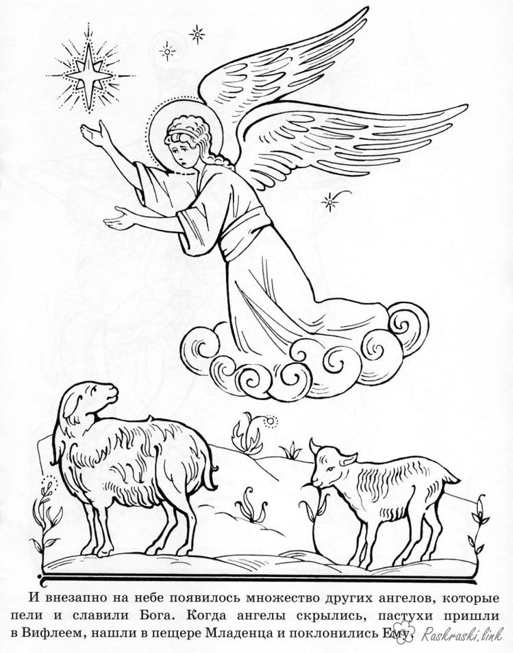 Coloring night christmas, night, Jesus, coloring pages, angel