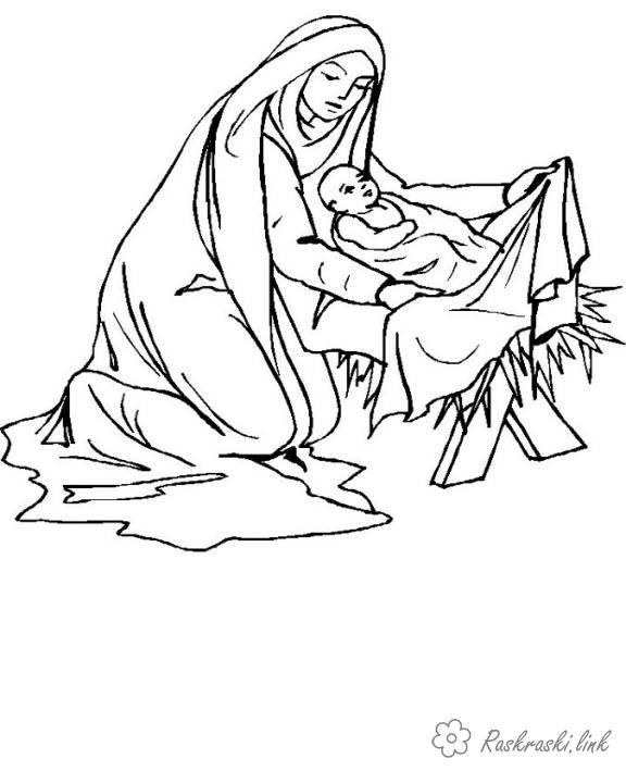 Coloring night christmas, night, Jesus, coloring pages, Maria
