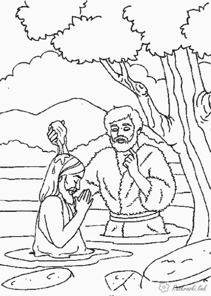 Coloring Epiphany the baptism of Jesus, coloring pages