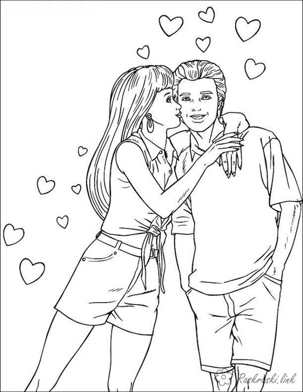 Coloring Valentine's Day woman man love