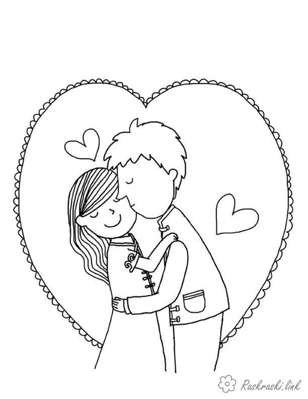Розмальовки дівчинка Любов, серце, дівчинка з хлопчиком