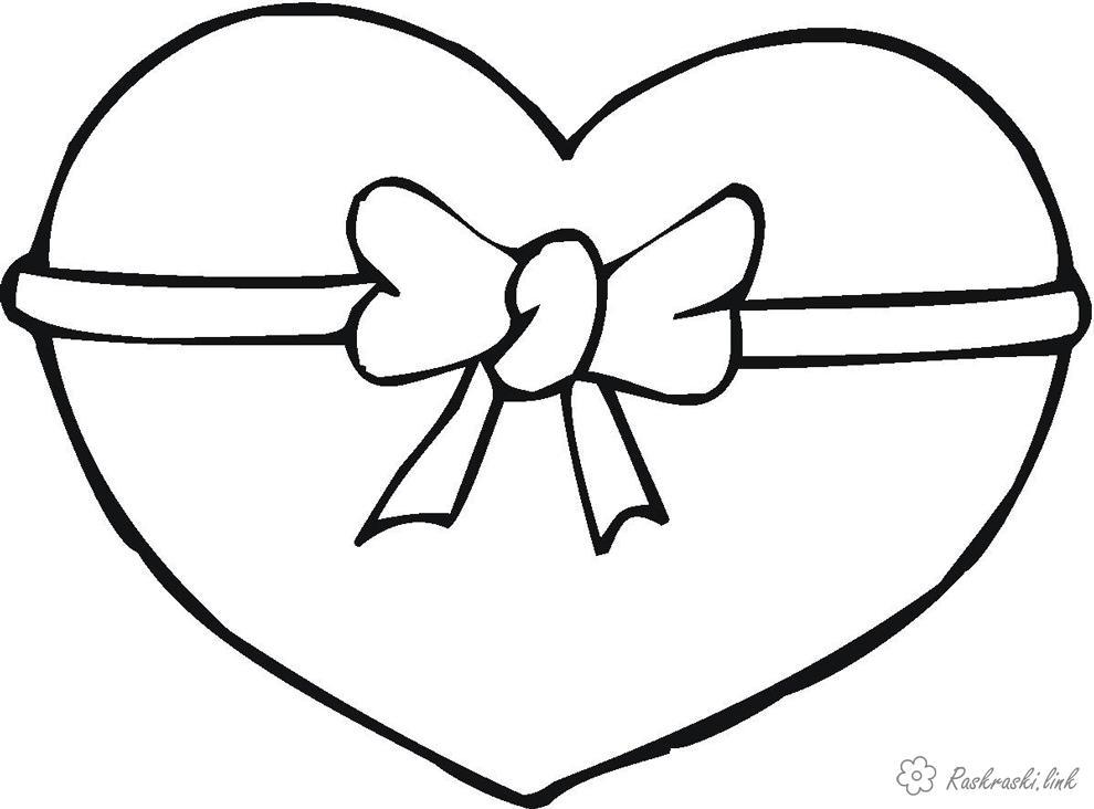 Coloring big Сердце, бант, День Святого Валентина