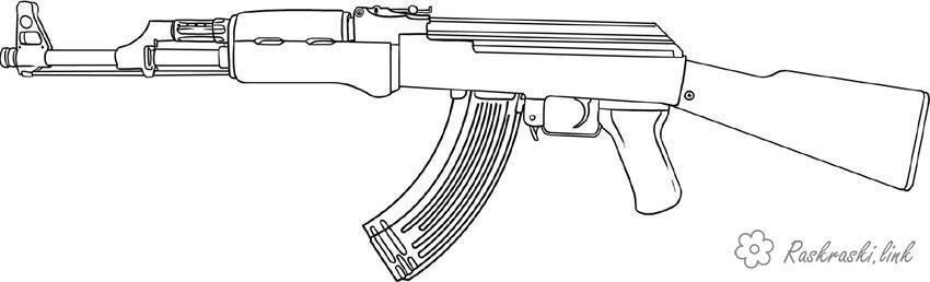 Розмальовки розмальовка Розмальовка автомата, Розмальовки для хлопчиків, зброя