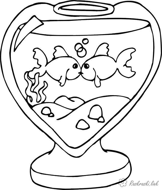 Раскраски рыбки Рыбки, аквариум, сердце, любовь