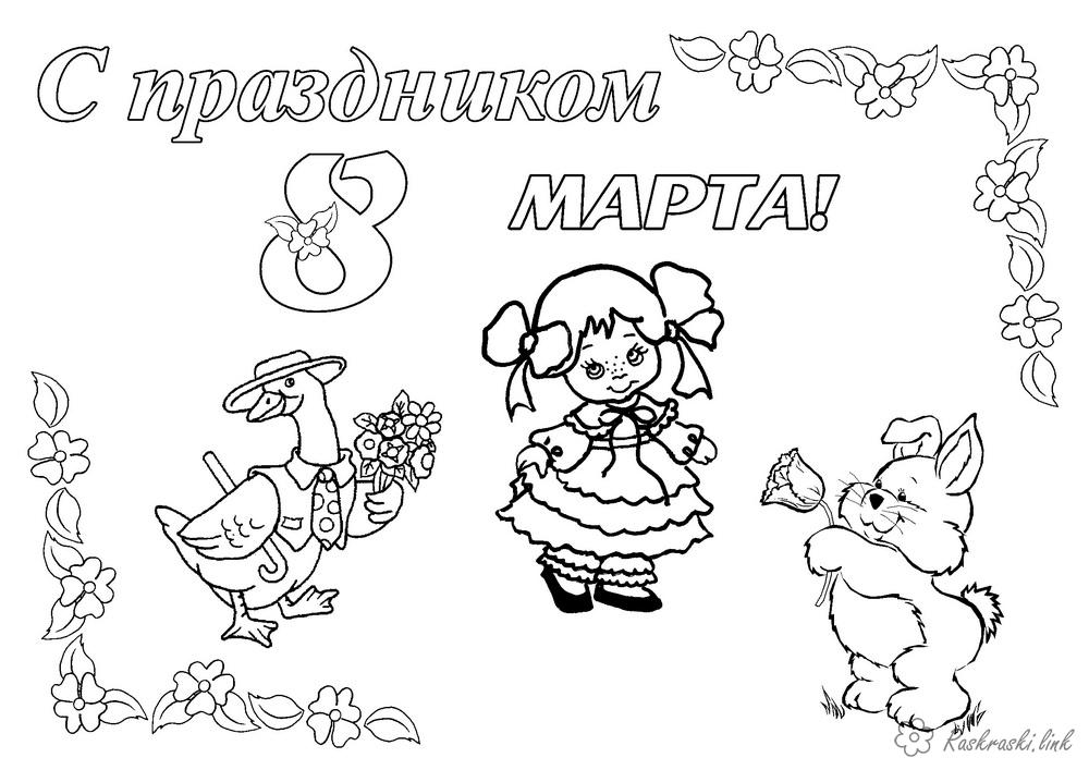 Coloring Spring coloring pages card on March 8