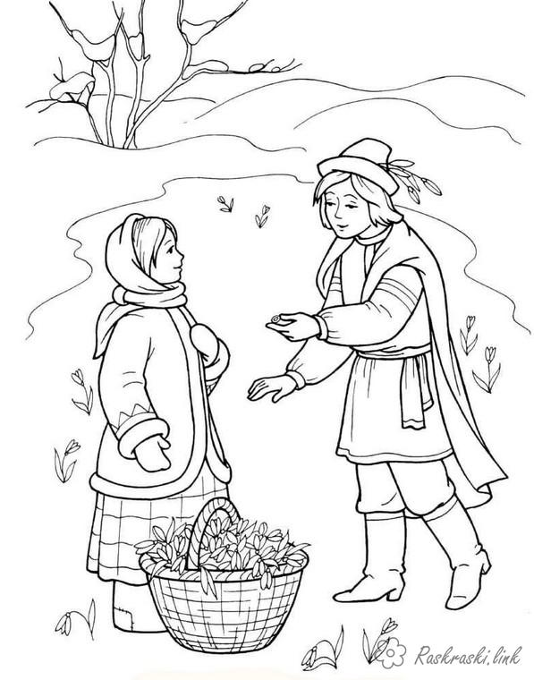 Розмальовки Весна 12 місяця квітня корзина проліски