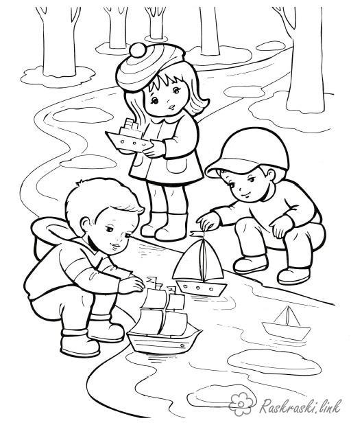 Раскраски дети Дети запускают кораблики