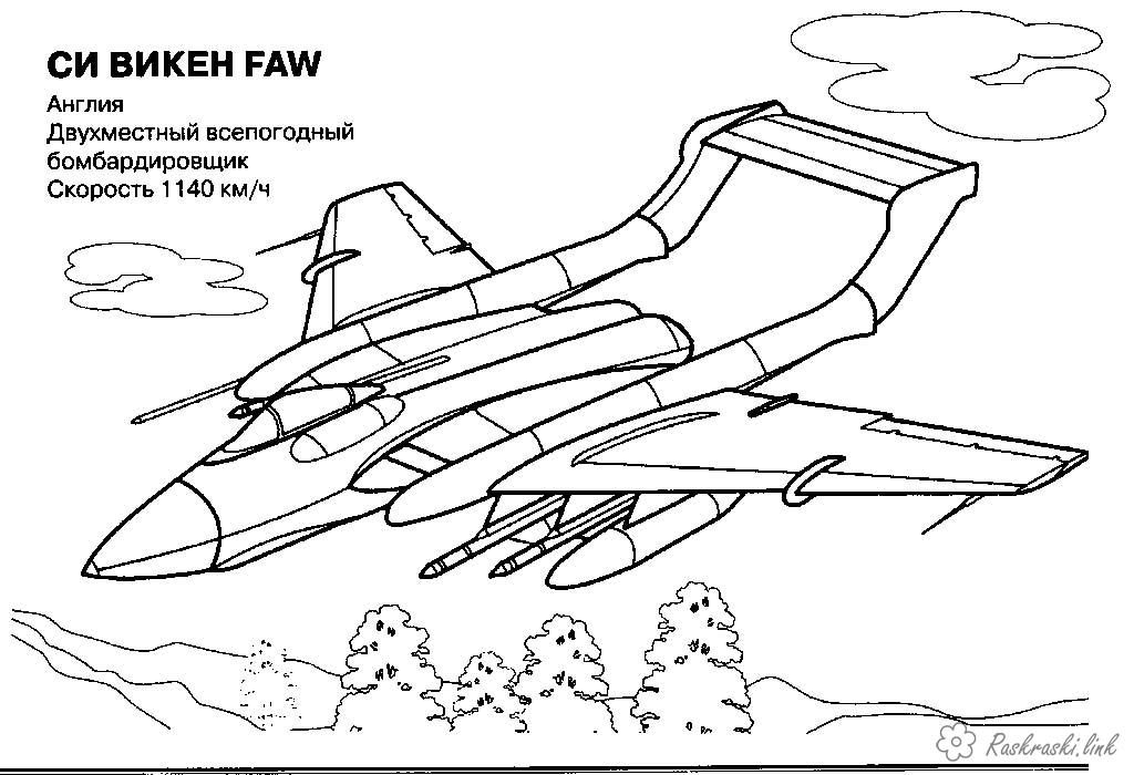 Coloring Weapons coloring pages airplane bomber weatherproof English NATO warplane