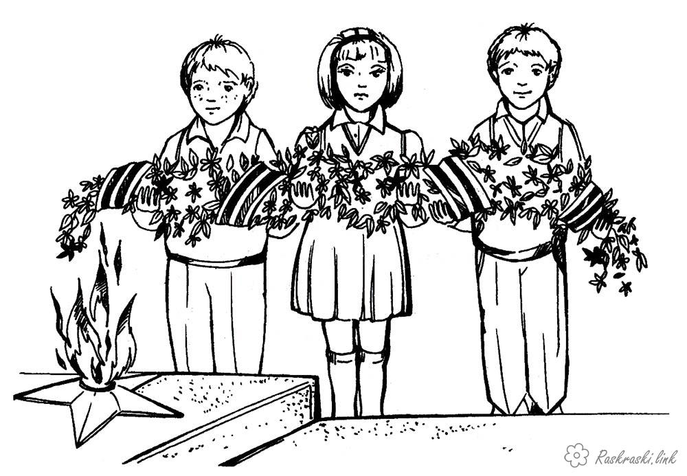 Раскраски дети Дети несут венок к вечному огню, день победы, раскраска, 9 мая