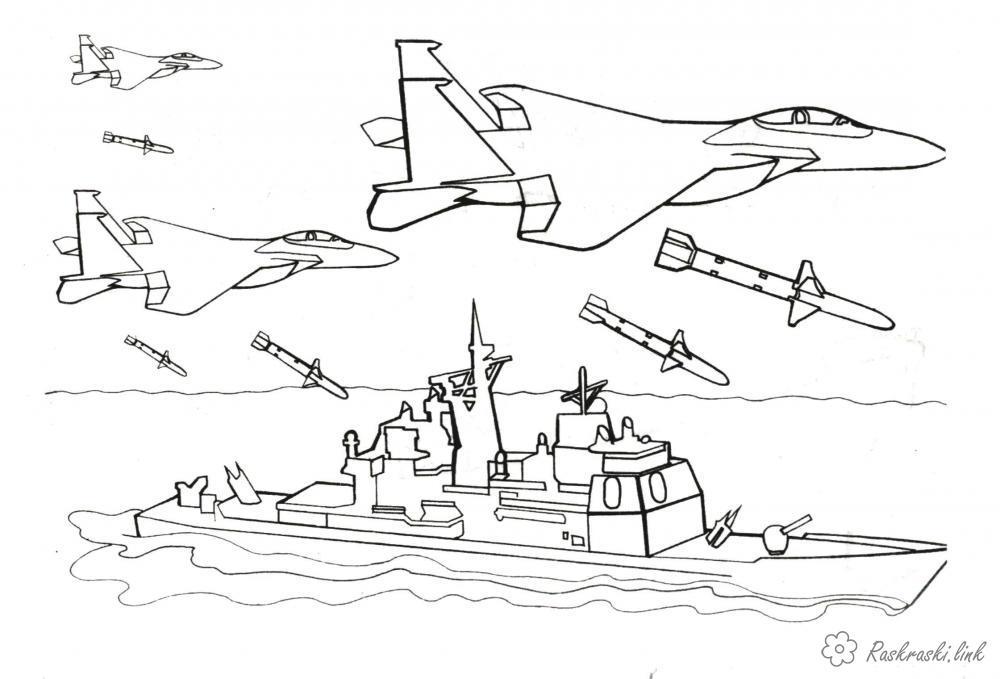 Раскраски самолет раскраска самолет день победы