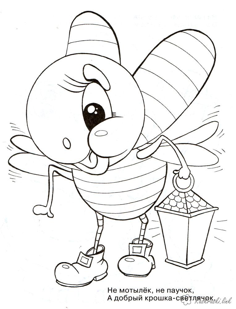 Coloring Insects coloring pages Pictures for Kids