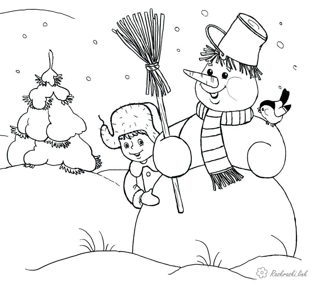 Розмальовки Пори року Розмальовки зима, зимові розмальовки, розмальовки про зиму