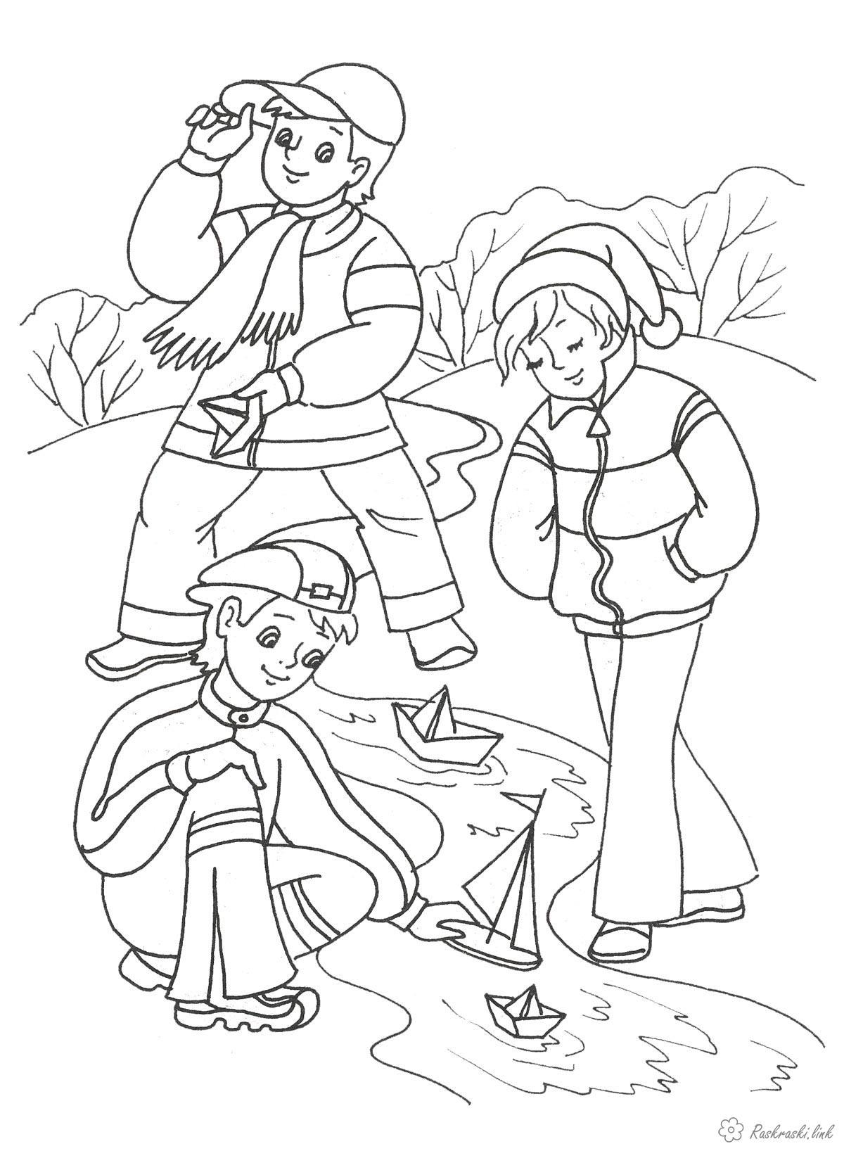 Раскраски природе Детские раскраски, природа, отдых, отдых на природе, мальчик, кораблик, весна, ручей