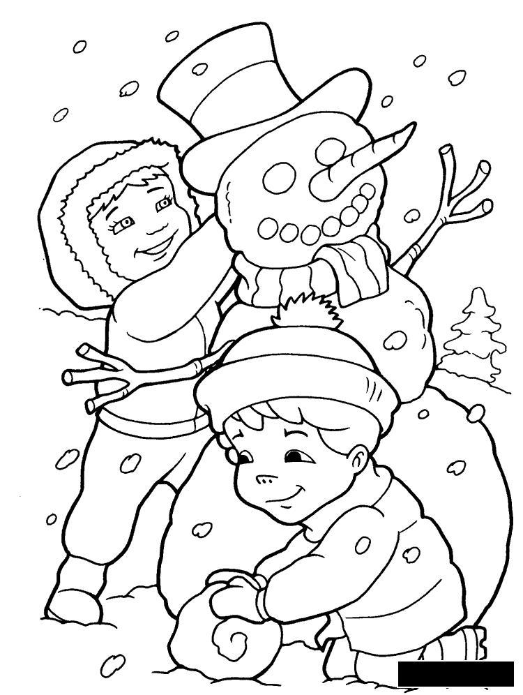Раскраски природе Детские раскраски, природа, отдых, отдых на природе, зима, дети, мальчик, девочка, снеговик