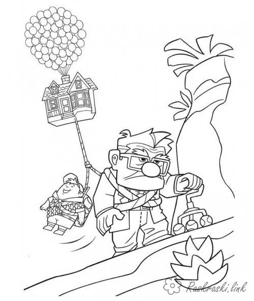 Coloring Pixar coloring pages to the animated film Up