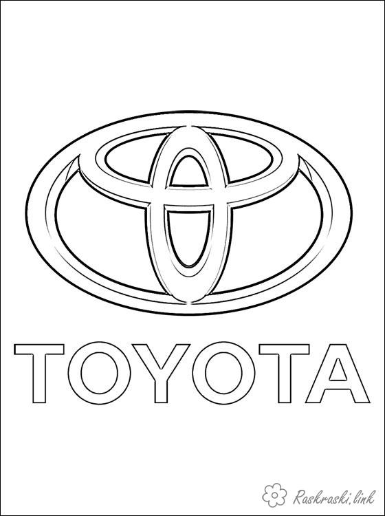 Coloring Boys car signs, car brands in coloring pagess
