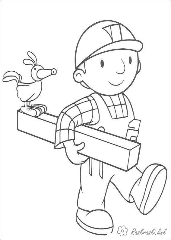 Розмальовки Будівельна техніка будівельник