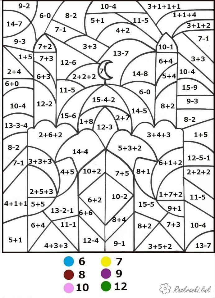 Coloring coloring pages Math Grade 1 coloring pages mosque Mathematical coloring pages 20