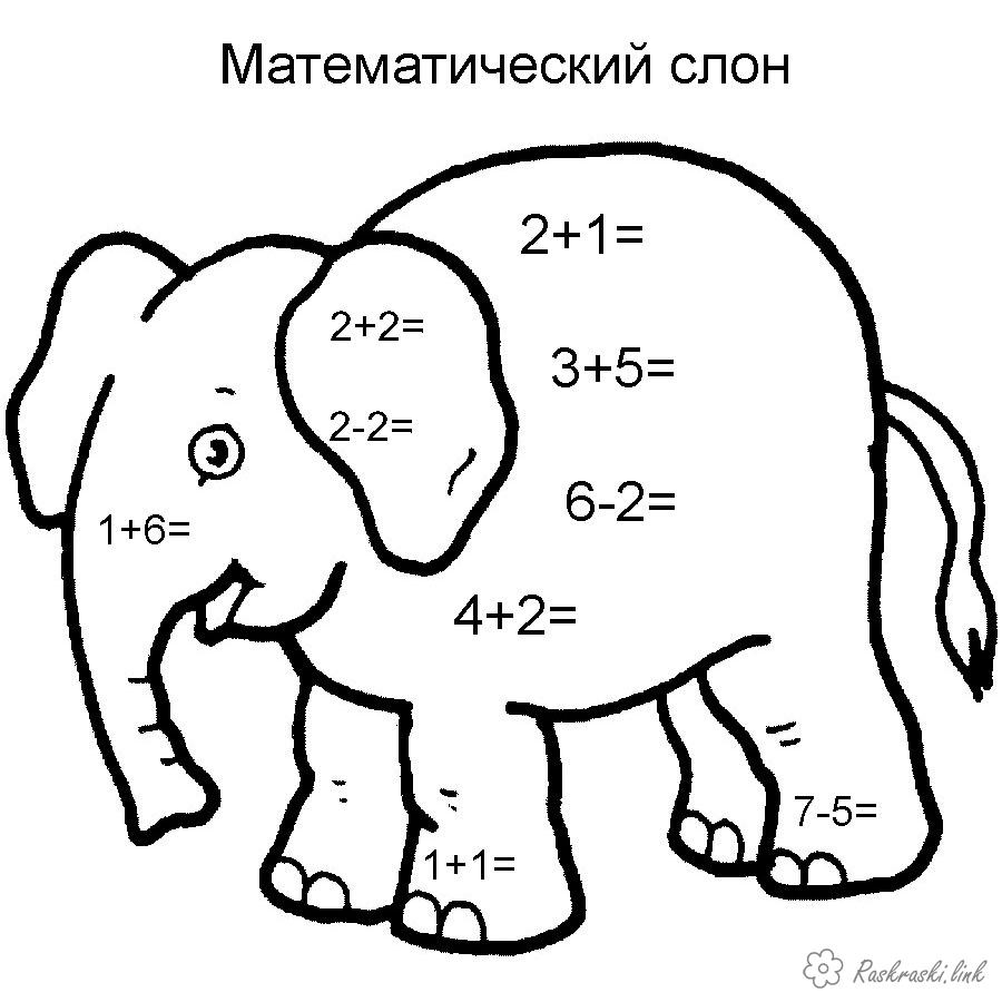 Coloring coloring pages Math Grade 1 Elephant, count to 10, mathematical elephant