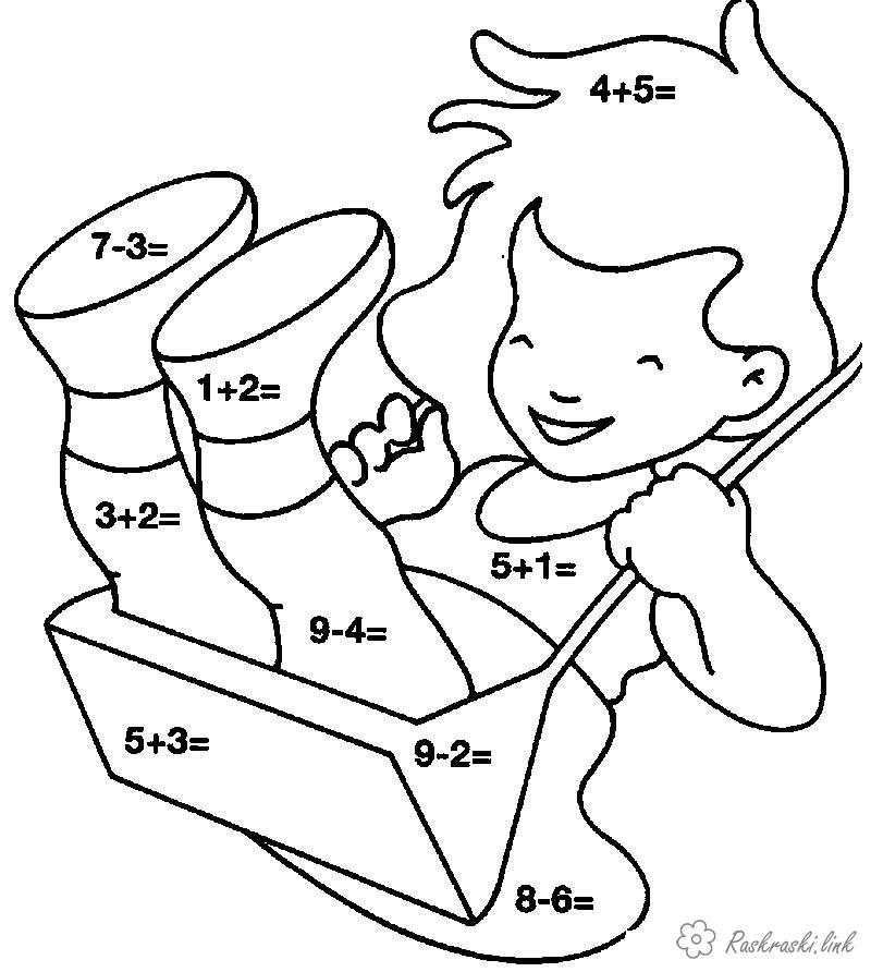 Розмальовки хлопчик математична розфарбування, хлопчик гойдається на гойдалки, порахуй і розфарбуй, математична розфарбу...