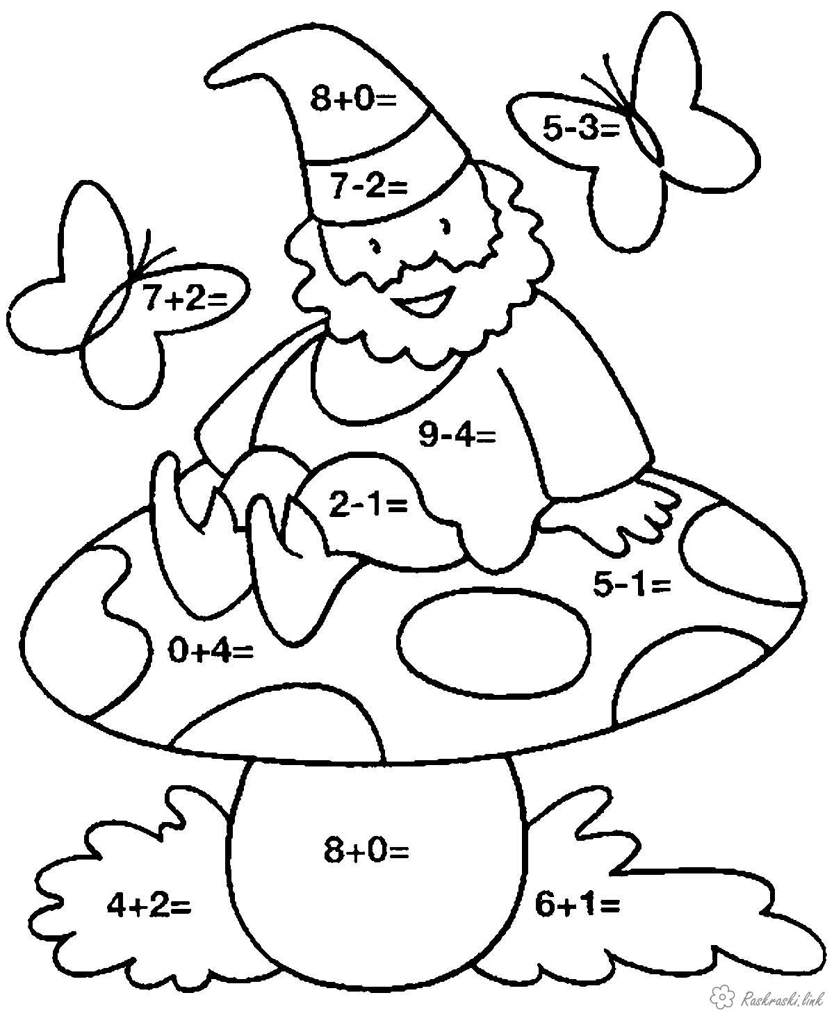 Coloring coloring pages Math Grade 1 Gnome sitting on a mushroom, flying butterflies, mathematical coloring pages