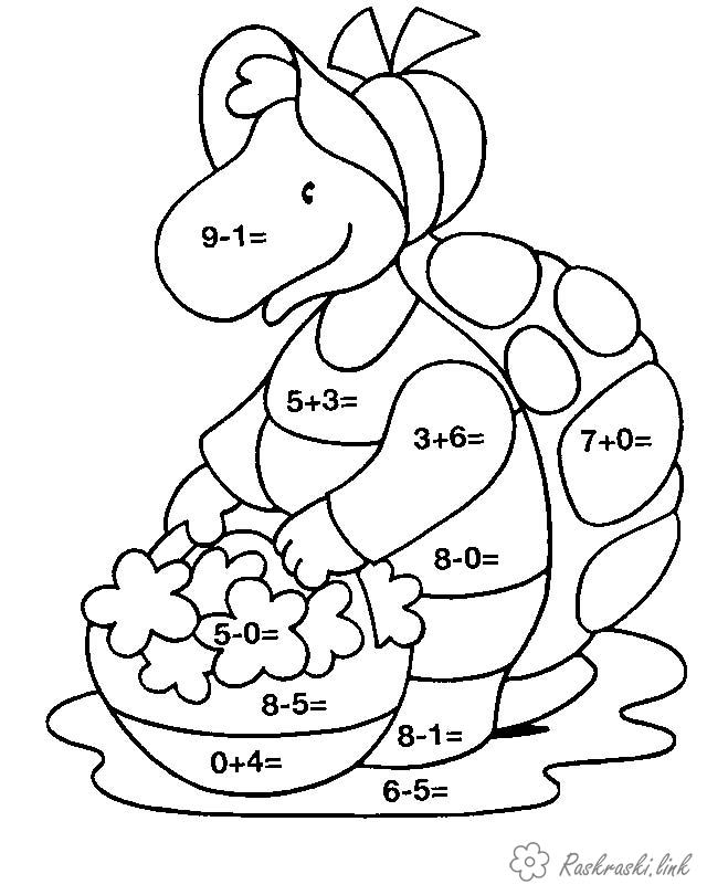 Coloring flowers Mathematical coloring pages, first class, through to 10, the turtle is a basket of flowers
