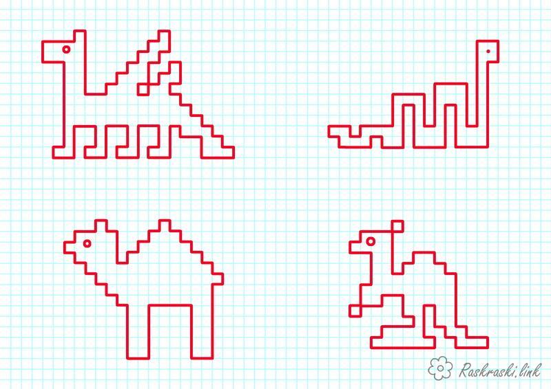 Раскраски Графический диктант дракон змея верблюд кенгуру графический диктант