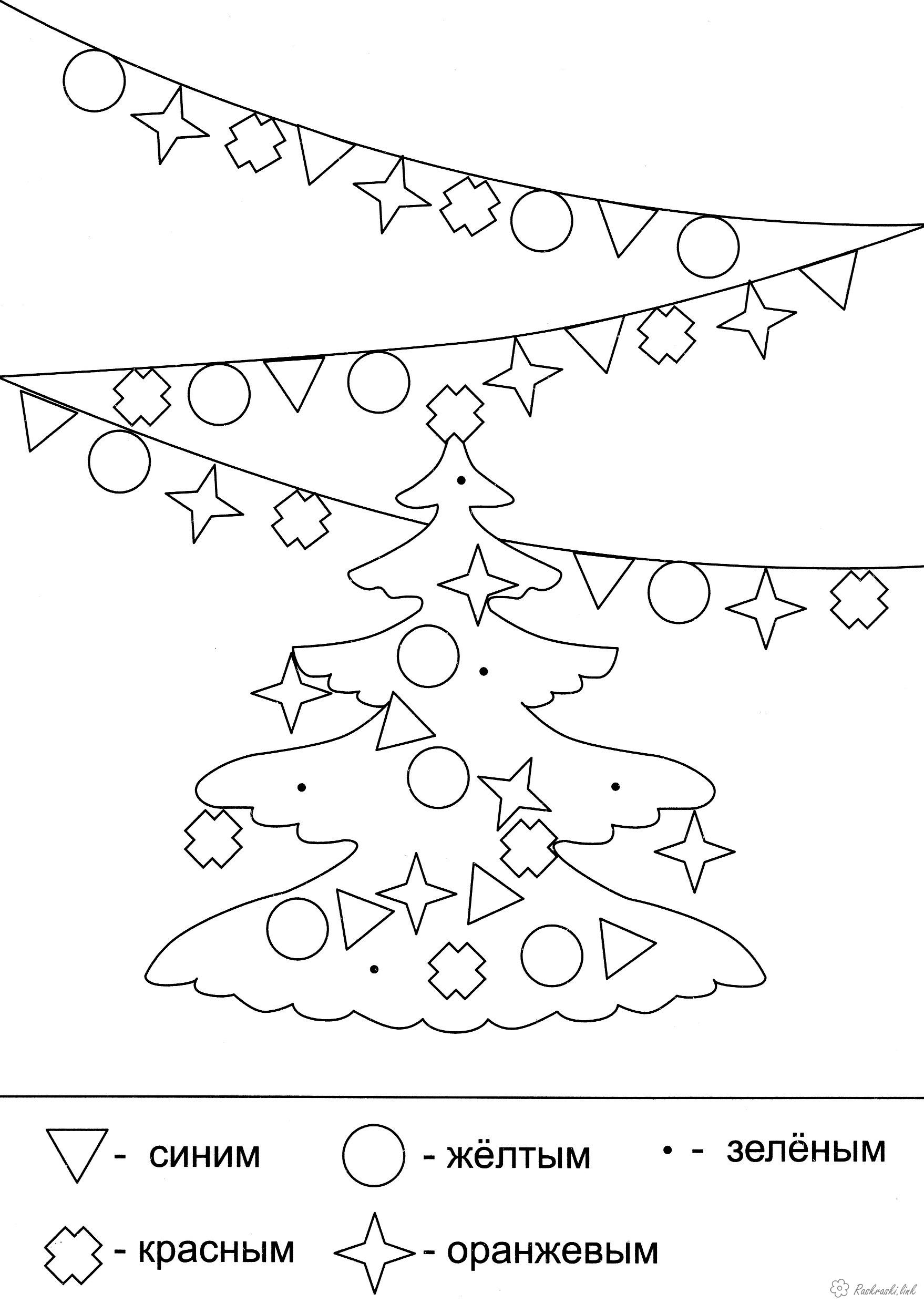 Coloring coloring pages Math Grade 1 Colour Christmas tree on the figure. The same figure one color