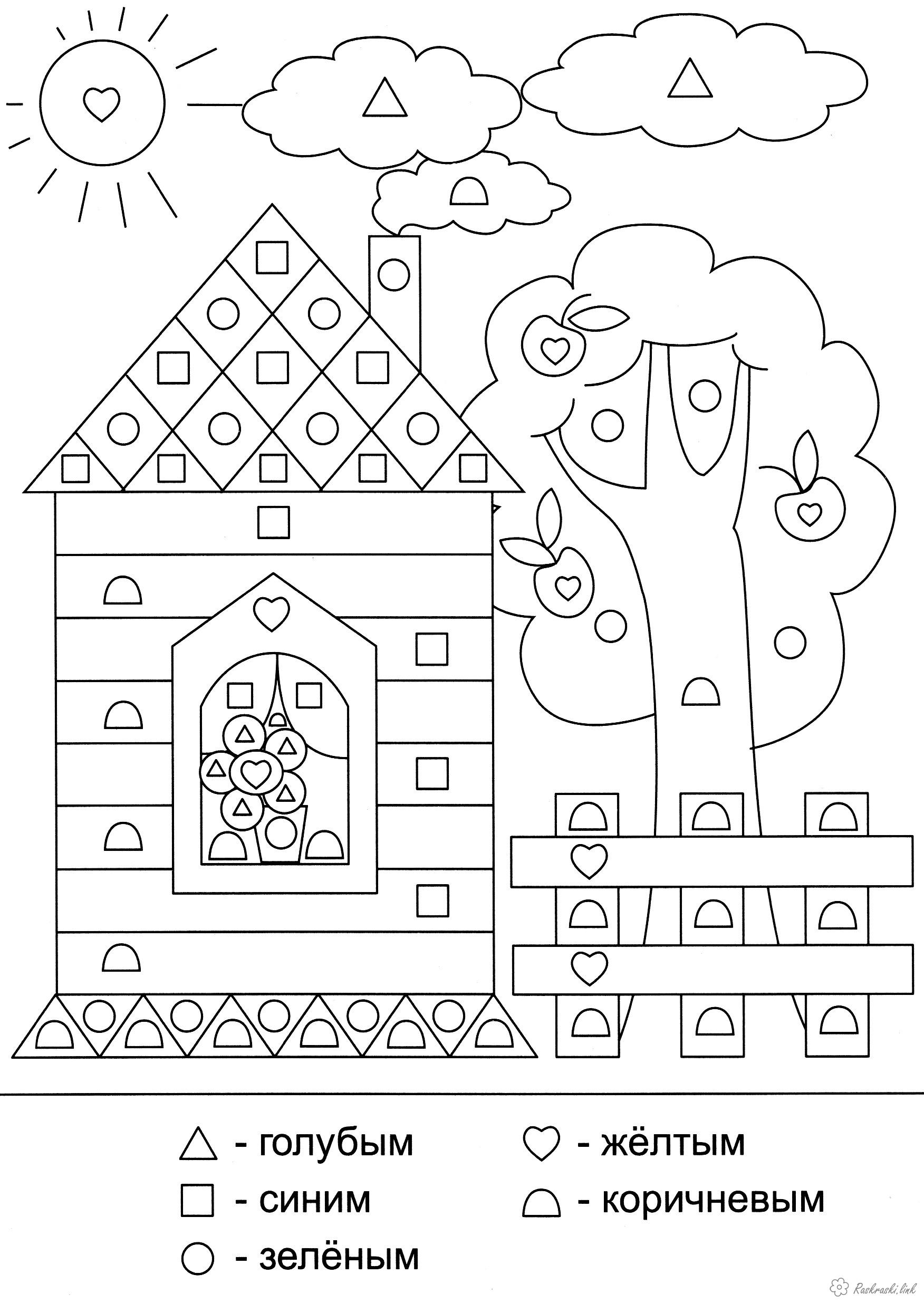 Coloring coloring pages Math Grade 1 Tree House coloring pages clouds the sun