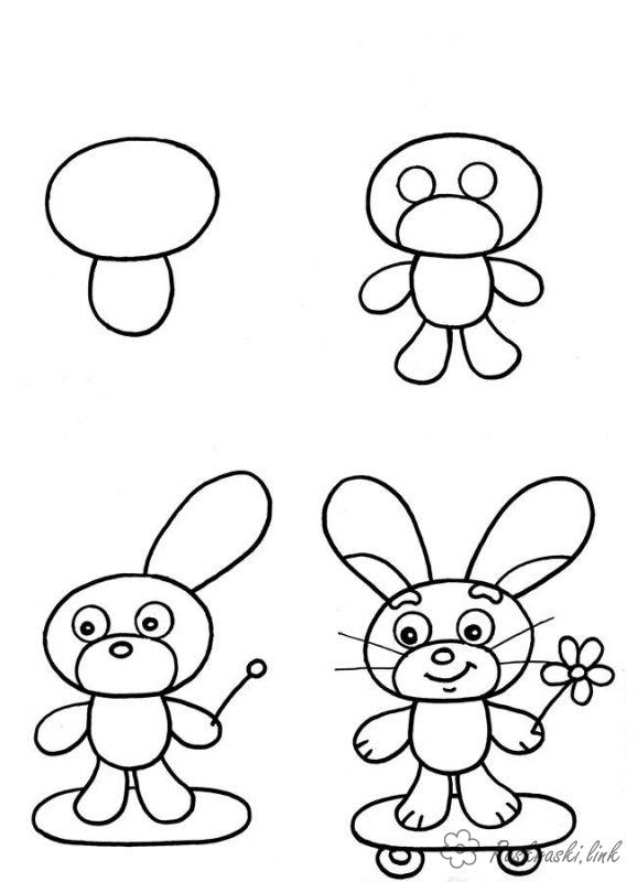 Coloring Educational How to draw step by step how to draw a pencil, human, cat, rose, baby, pony