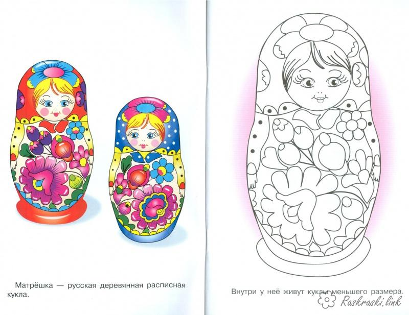 Coloring Colorize doll matryoshka, coloring pages, paint