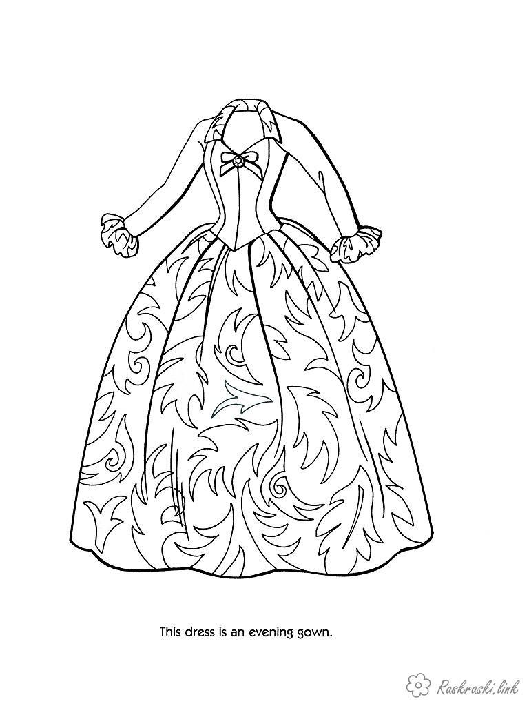 Розмальовки плаття розфарбування для дівчаток, плаття