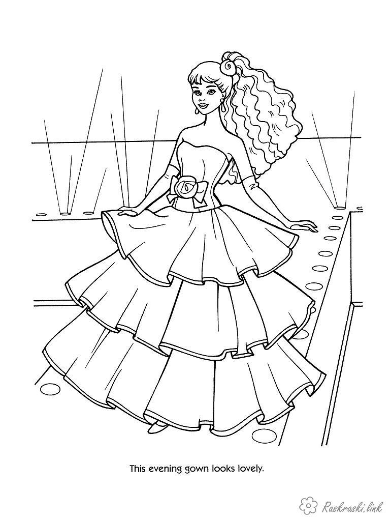 Розмальовки плаття принцеса, плаття, бал