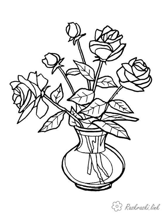 Розмальовки квіти розмальовки, квіти, розмальовки розфарбувати
