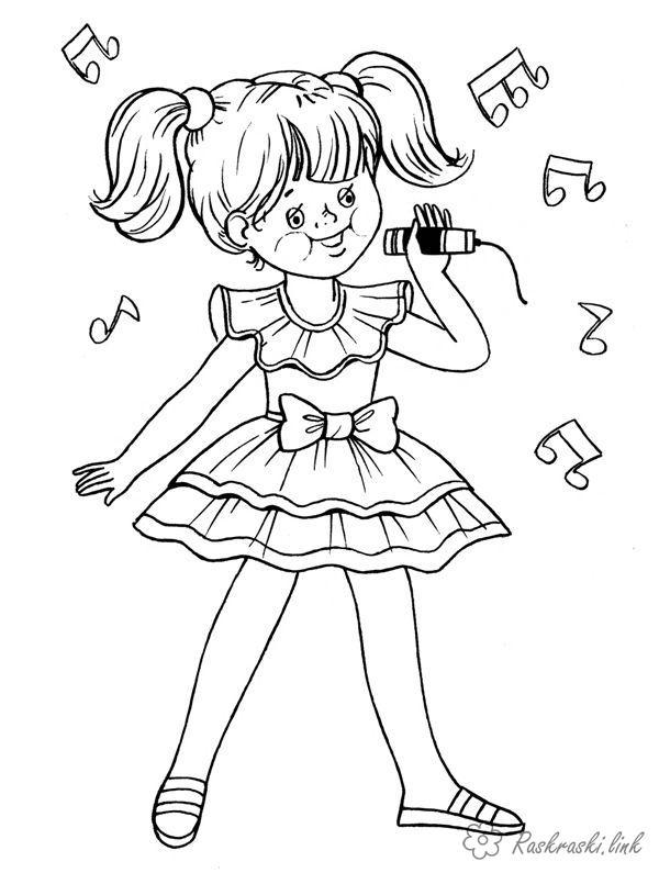 Розмальовки співає дівчинка ноти мікрофон